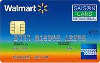ウォルマート カード セゾン・アメリカン・エキスプレス・カード