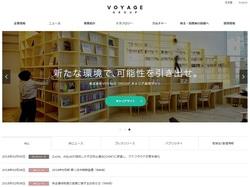 VOYAGE GROUPの株主優待