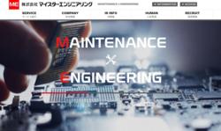 マイスターエンジニアリングはメカトロ事業やファシリティーサービスなどを手掛ける企業。