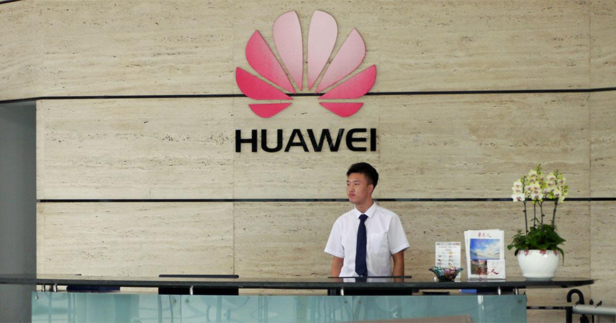 中国IT大手「ファーウェイ」の正体、米国が最も潰したい企業