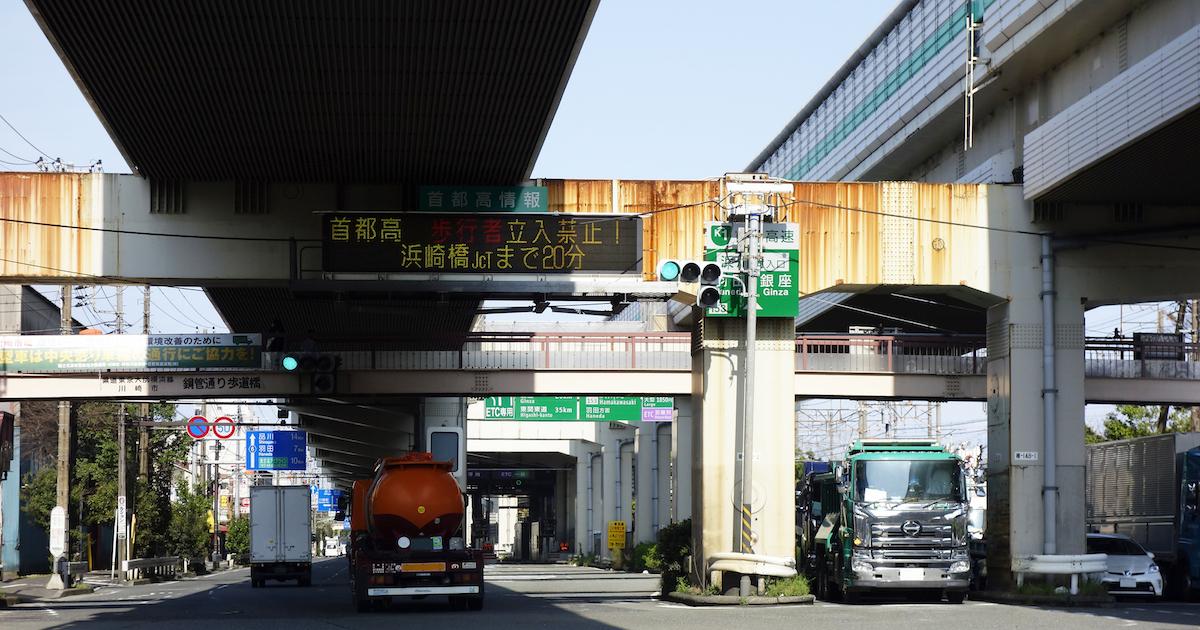 日本のインフラが朽ちていく!五輪後の悲惨な未来予想図