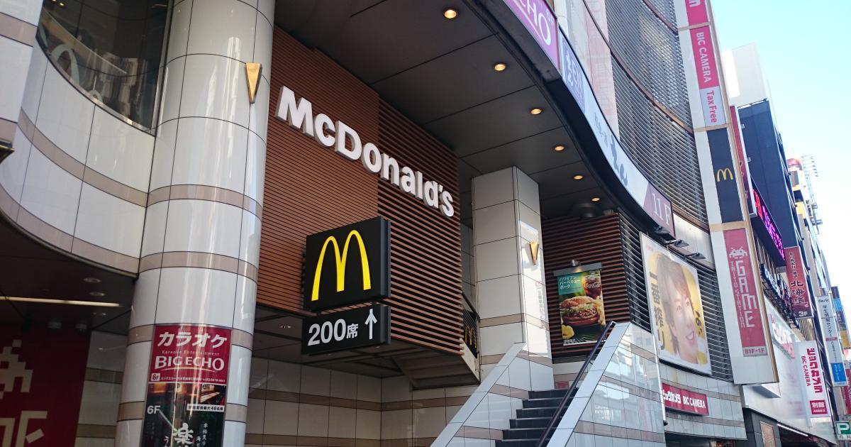 【企業特集】日本マクドナルドホールディングス(上) 売り上げ急減で現場大混乱 止まらない外食王者の凋落