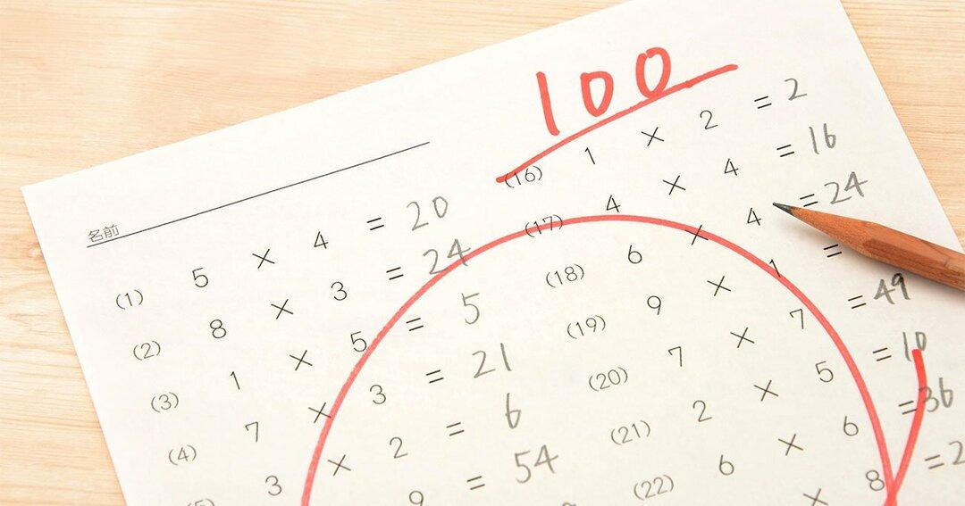 独学の達人が教える「どれだけ勉強してもテストが近づくと不安」に対応するたった一つの方法