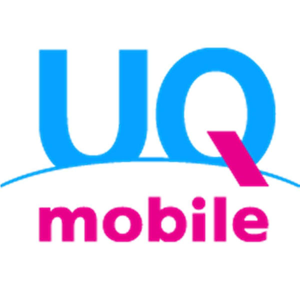 国内高級ホテル宿泊も当たる UQの10周年キャンペーン第3弾1月19日開始