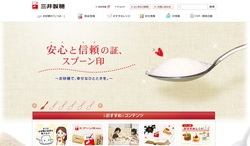 三井製糖はスプーン印の砂糖で知られる企業。