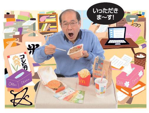 株主優待名人・桐谷さん格言「ムダにせず券面ぴったり使いきるそれが快感♪!」