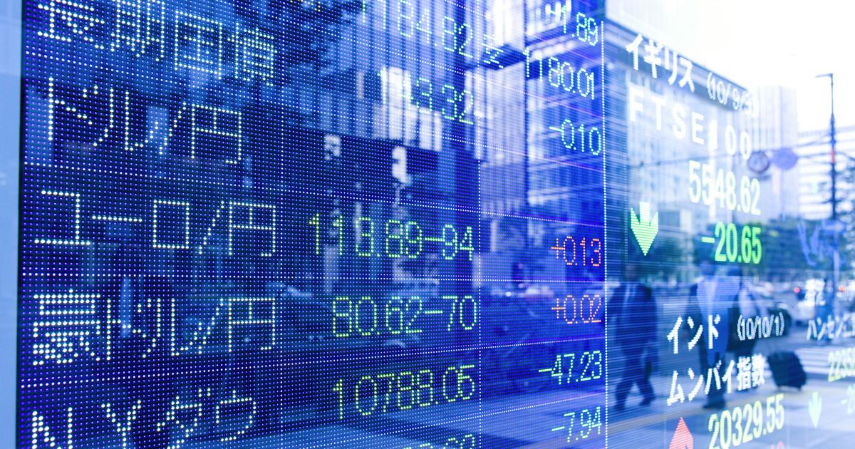マイナス金利は長く続かず、金融を混乱させるだけ