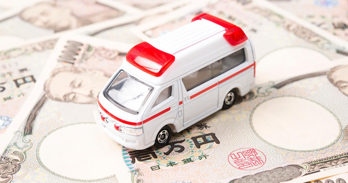 日本の医療費はやはり高かった、国のデータに不備