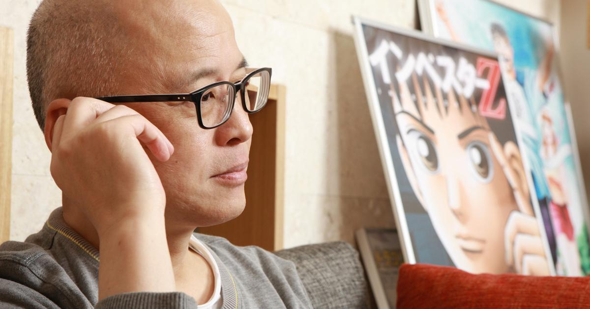 「お金を儲けるためにマンガ描いてます」 『インベスターZ』三田紀房氏に聞くお金のこと