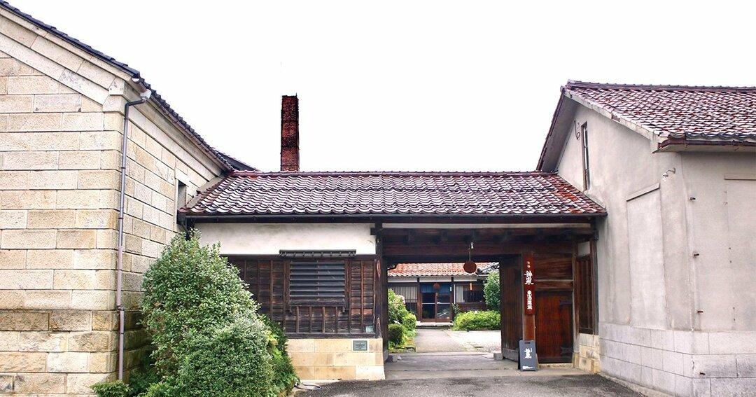 登録有形文化財の酒蔵と住居