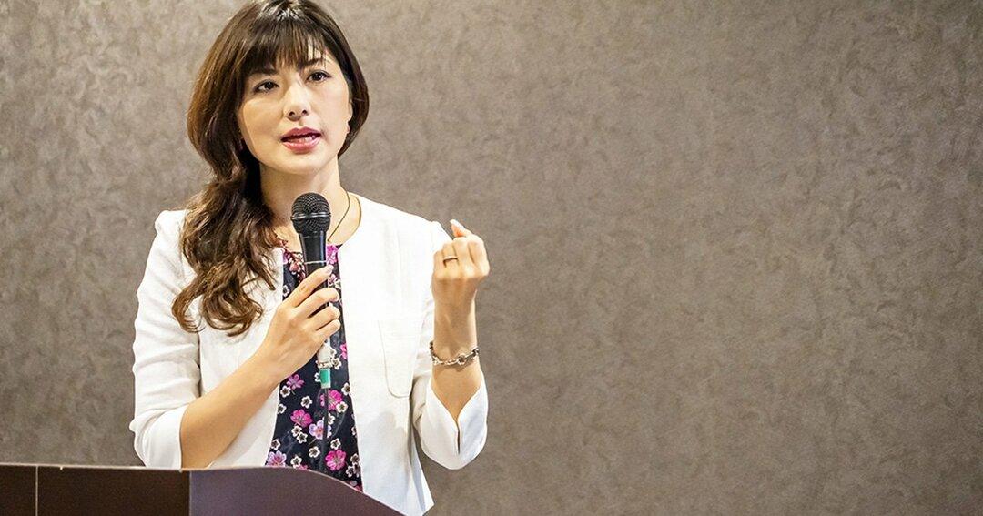 ワークライフ・バランス代表取締役社長 小室淑恵氏