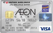 「イオンJMBカード(JMB WAON一体型)」のカードフェイス
