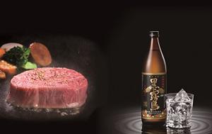 「都城市」は「肉と焼酎のまち」を謳っている