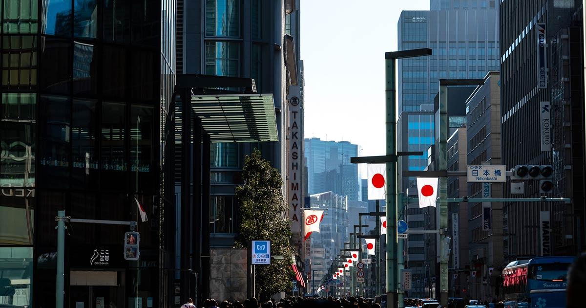戦後最長景気の先には日本経済破綻の「崖っぷち」が迫っている