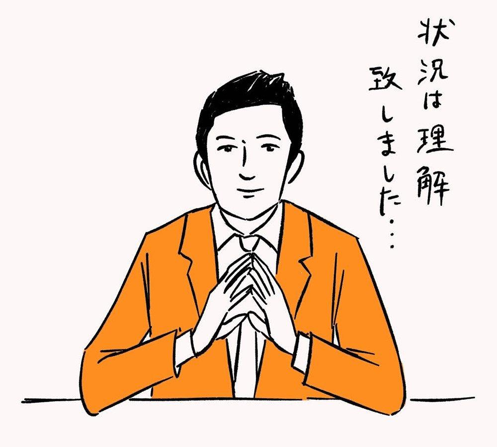 印象の8割は「しぐさ」で決まる! 交渉・営業で相手から信頼され、貫録を感じさせるポーズとは?