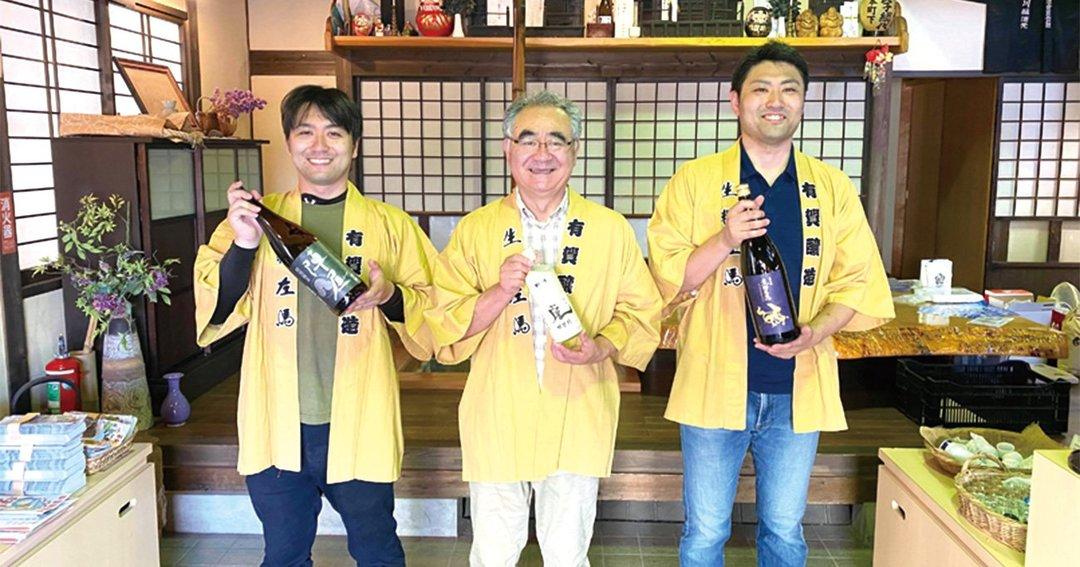 左から、有賀裕二郎さん、父の義裕さん、弟の裕輝さん