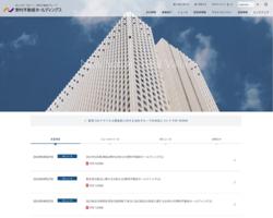 野村不動産ホールディングスは、業界大手である野村不動産グループの持株会社で、マンションブランド「プラウド」が有名。