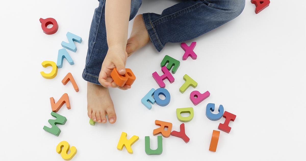 アルファベットは「なぜ」生まれたか?~日常からの発見【文字編】