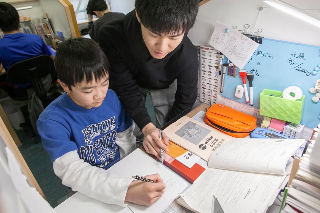 全国高校「国公立医学部合格力」ランキング・ベスト50【2020年入試版】