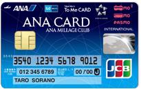「ソラチカカード(ANA To Me CARD PASMO JCB)」のカードフェイス