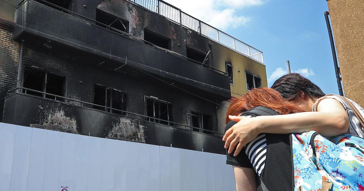 京アニ放火殺人事件、浮かんできた「小説の存在」と「犯行前の足取り」