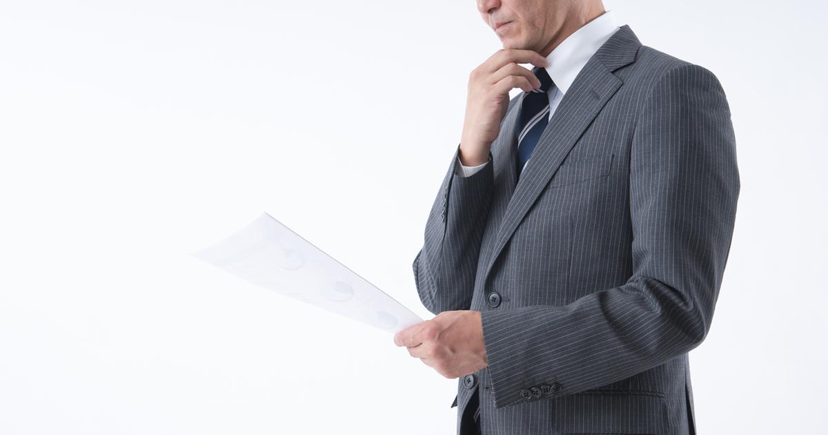 社長は「作れるもの」。その意識が日本企業とビジネスを変える!