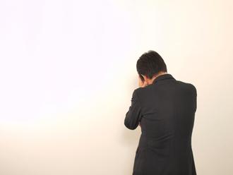 日本企業の退職金が急減!社内格差も拡大した理由