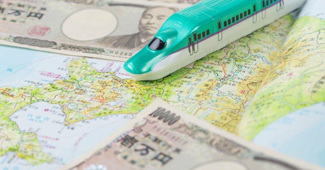 北海道・東北地方で年収が高い会社ランキング2020【完全版】
