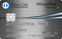「MileagePlus ダイナースクラブファースト」のカードフェイス