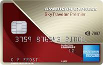 「アメリカン・エキスプレス・スカイ・トラベラー・プレミア・カード」のカードフェイス