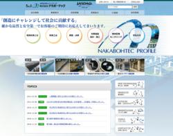 ナカボーテックは、インフラ構造物の防食を専門とする会社。