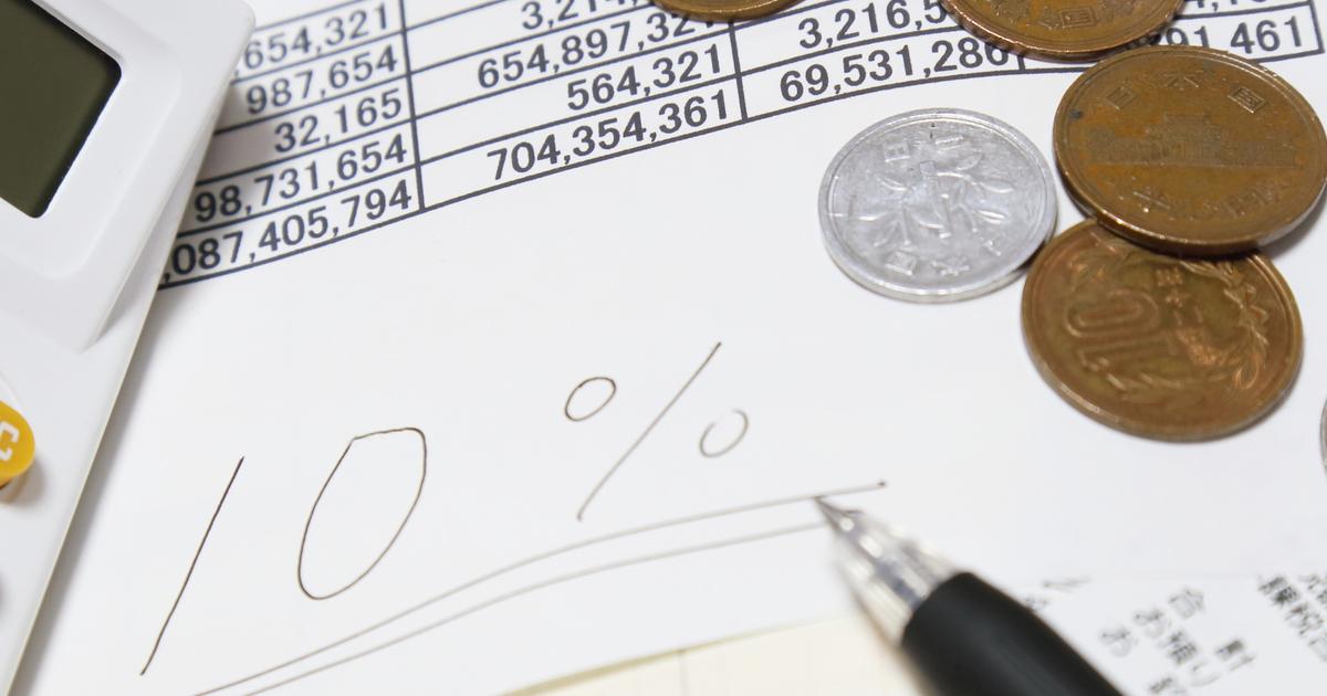増税見送りは当然、財務省の権益拡大を許すな