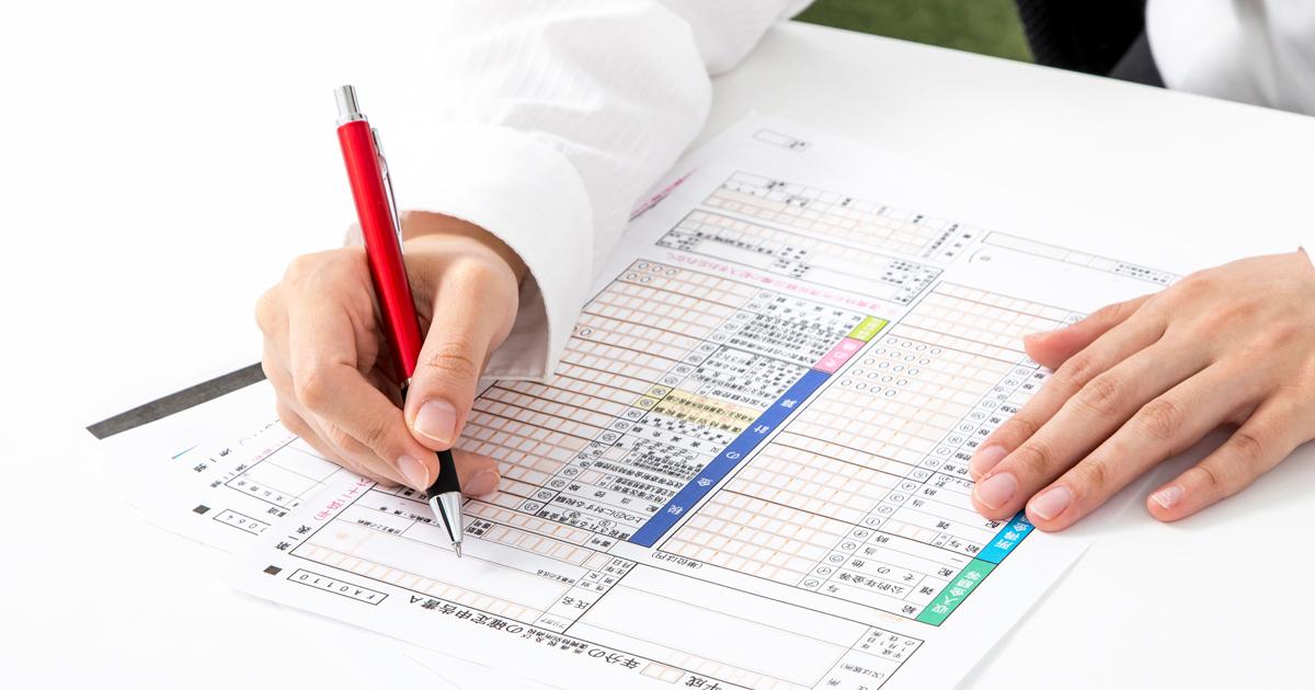 確定申告の「新・医療費控除」はどこまで使えるか?