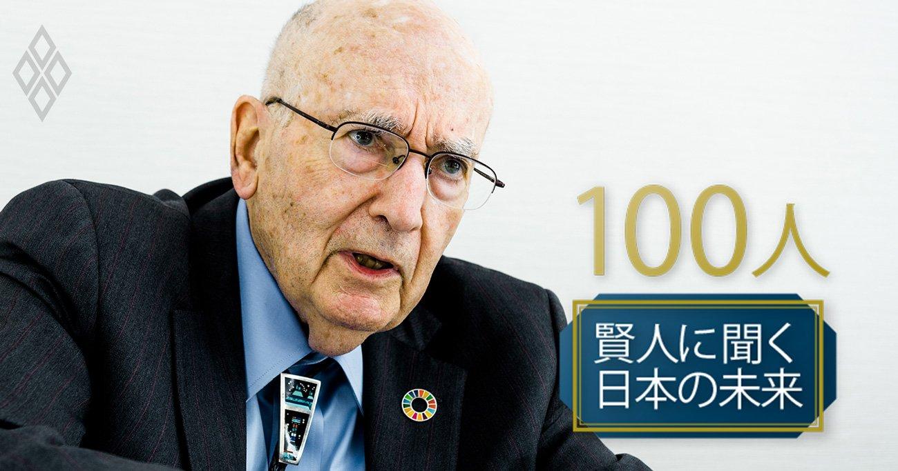 マーケティングの大家コトラー氏、日本企業の「誤解」と凋落した理由を直言