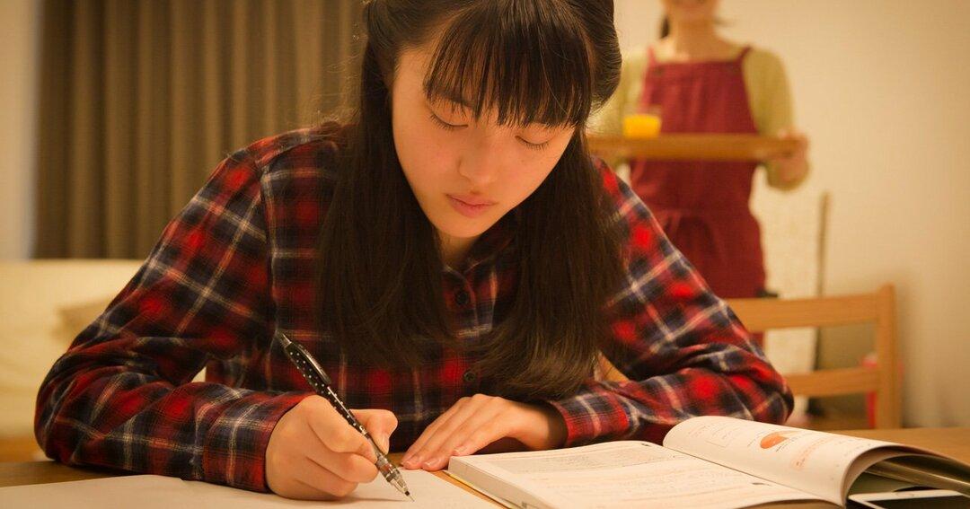 「できる社会人」への道、中学生から身に付けたい自宅学習力