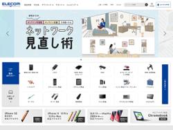 エレコムは、ネットワーク関連製品やパソコン周辺機器などを開発・製造・販売している大手メーカー。