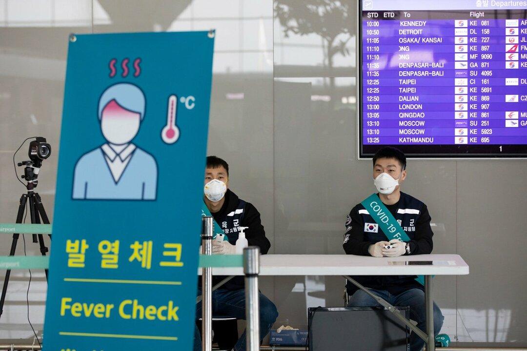 韓国では新型コロナの感染が拡大している
