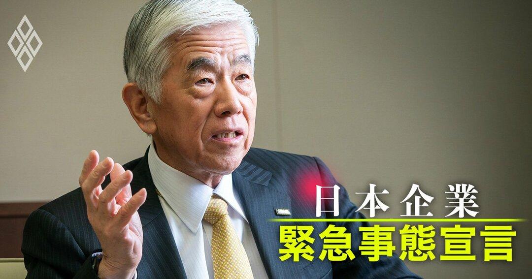 日本企業、緊急事態宣言#17