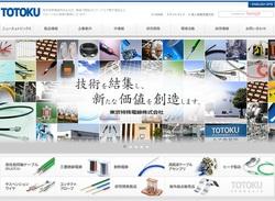 東京特殊電線(5807)の株主優待