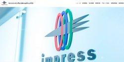 インプレスホールディングスは、出版事業やIT事業などを手掛ける企業。