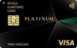 Visaのブラック×ゴールド