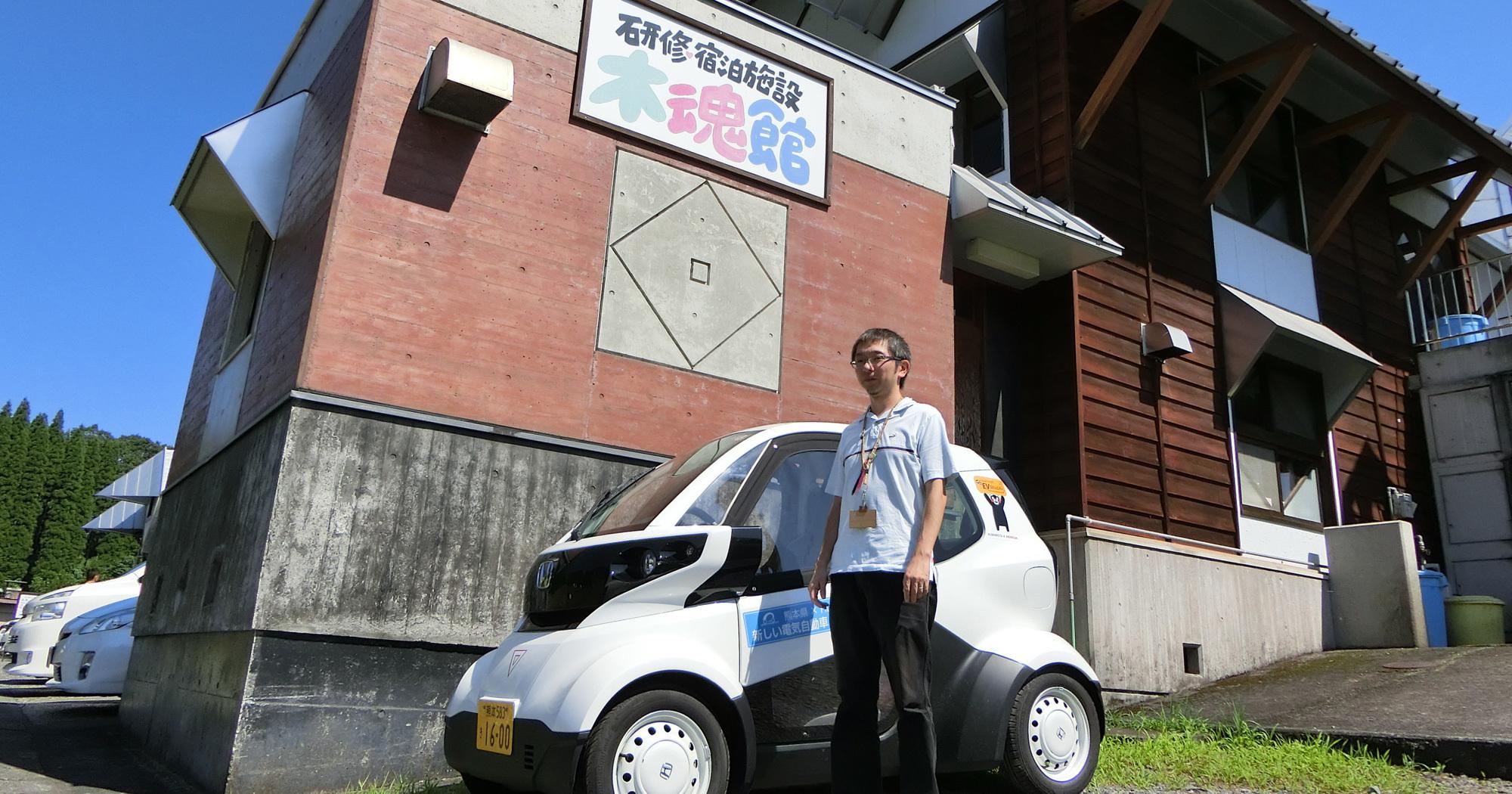 「公共交通の空白」に地熱発電と超小型モビリティで挑む町