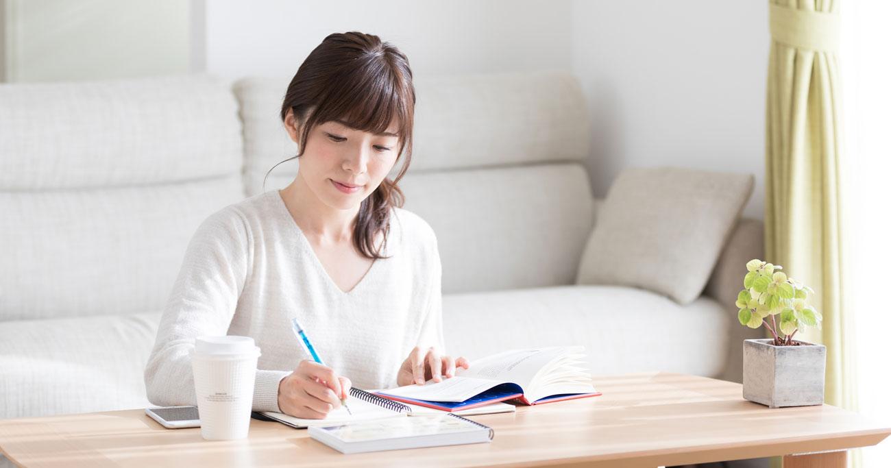 試験勉強は「完璧を目指さない」のが合格への近道