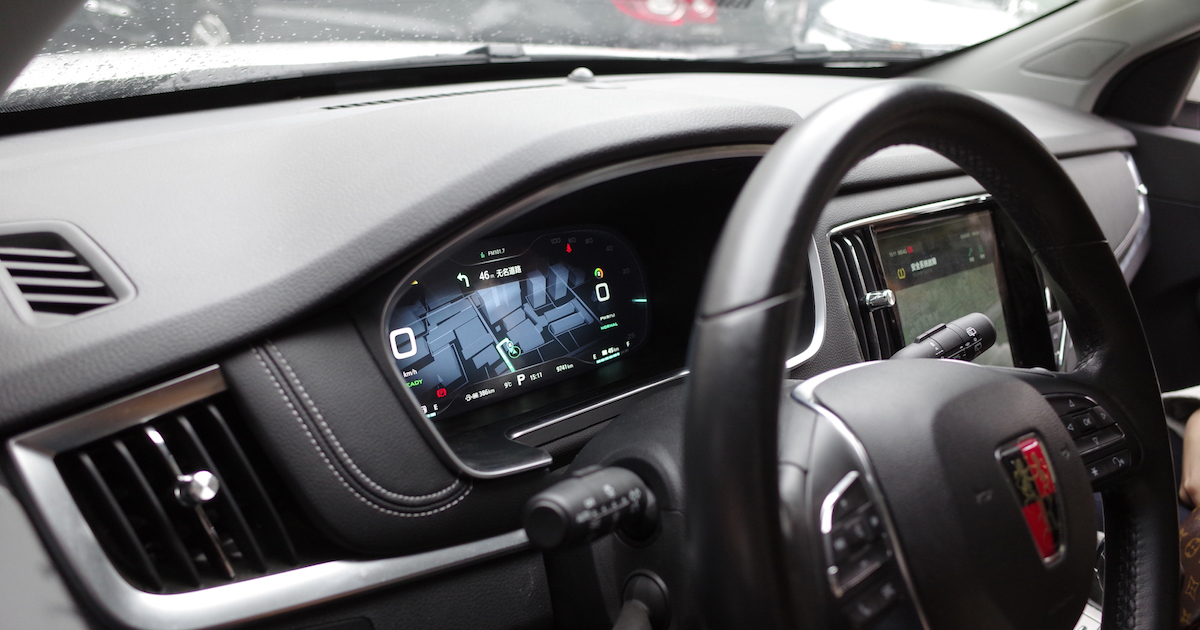 嘉定は世界レベルの自動車産業の中心を目指し船出する