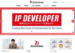 ブシロードはカードゲームやゲームソフトの開発などを手掛ける企業。自社IP(知的財産)を多数所有。