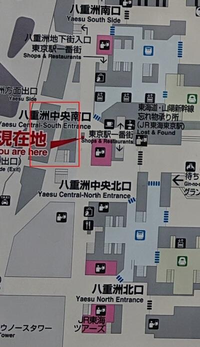 東京駅の八重洲中央口の地図