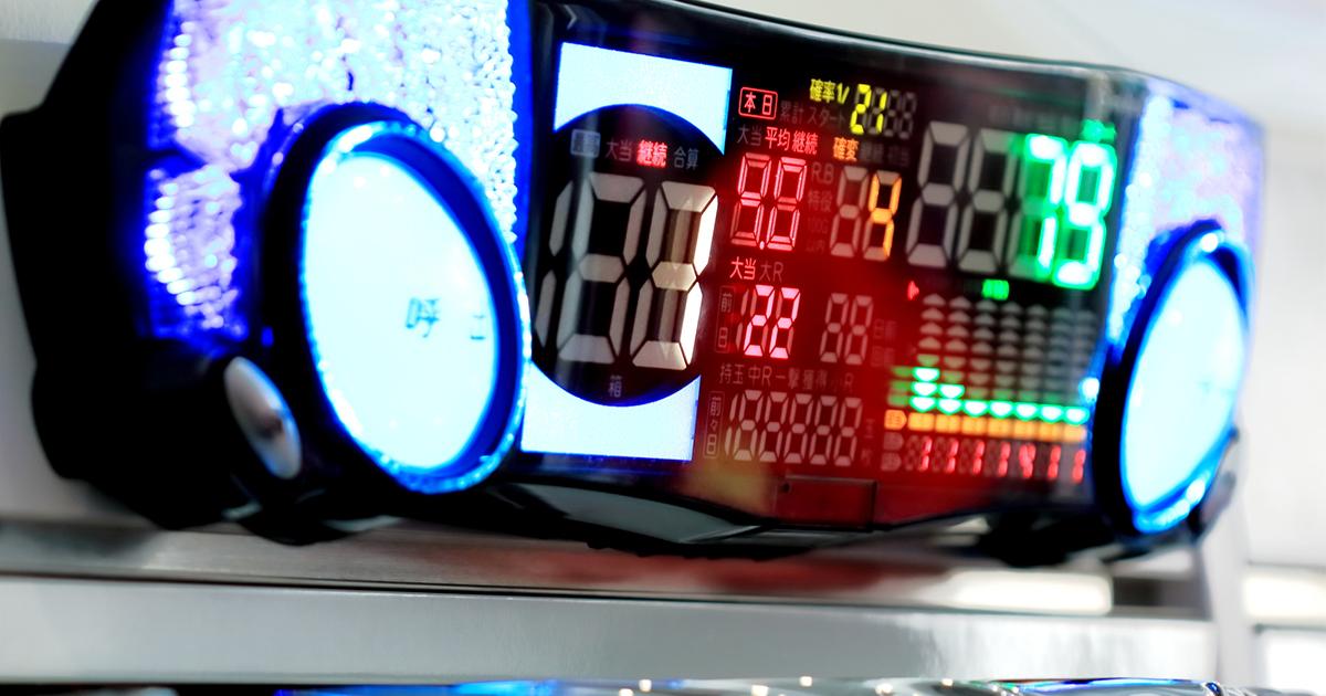 ギャンブル依存症の引き金、「ビギナーズラック」が危ない