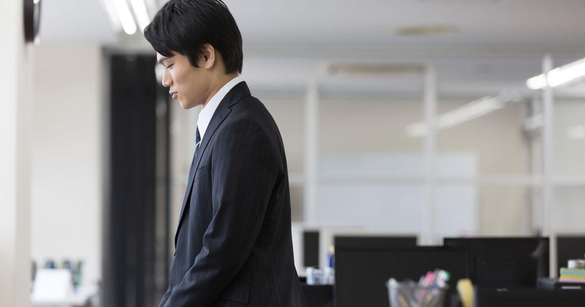 「営業外活動」で2回の離婚、学ぶべきトップ営業マンの失敗談