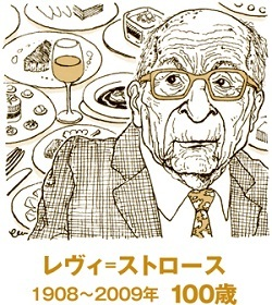 """""""食""""についても考察した長寿大国フランスの学者"""