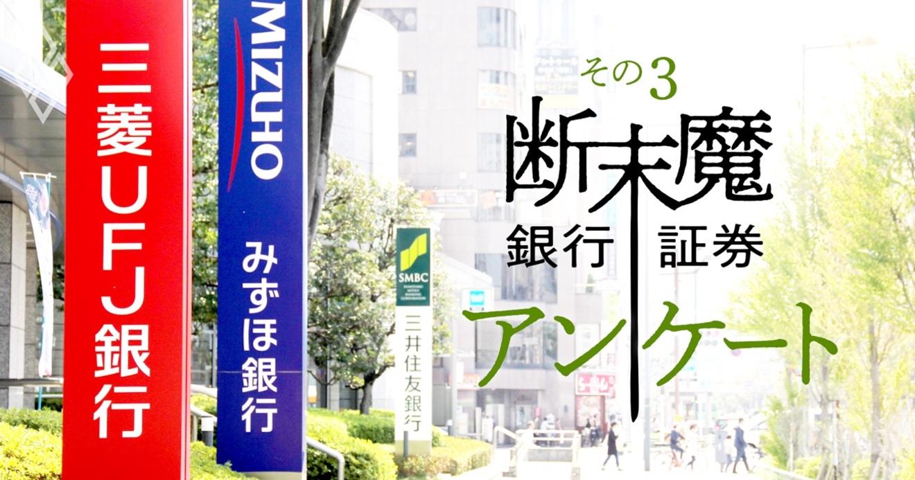 京都 支店 銀行 みずほ